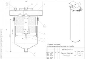 Стальной магистральный фильтр АС-140/20''x3/4''_1