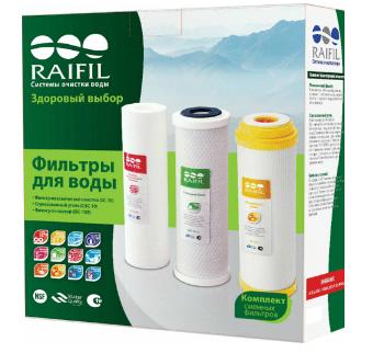 Комплект картриджей Raifil TRIO (Умягчение)