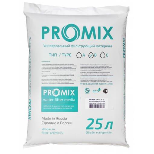 Фильтрующий материал ПроМикс В (ProMix В)